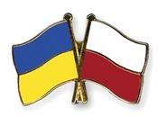 Стипендія ім.Л.Кіркланда для стажування та навчання в Польщі – чи варто мені подавати документи на неї?