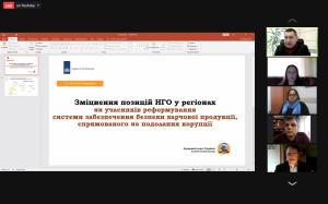 Відбувся тренінг з підготовки до виконання вимог законодавства України та ЄС щодо безпеки продуктів харчування